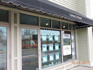 CENTURY 21 Ganey photo