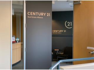CENTURY 21 Real Estate Alliance