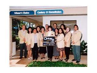 CENTURY 21 Homefinders of Hawaii